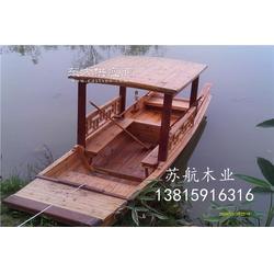 4米木質手劃船 農用木船手劃船 務農小木船 觀光木船公園游玩木船圖片