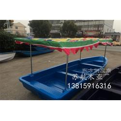 4.3米塑料手划船 玻璃钢钓鱼船 户外玻璃钢船 河面垂钓捕鱼小船图片