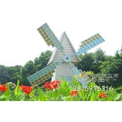 4米户外装饰风车 道具风车 特色木制户外大型风车 楼盘开盘活动道具图片