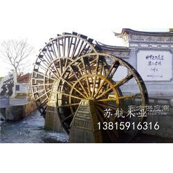 6m、8m子母水车组 防腐木水车组合 景观水车转运轮 组合子母水轮车图片