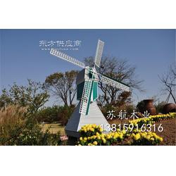 4m防腐木风车 户外中型防腐木风车 荷兰景点风车 商业区道具风车图片