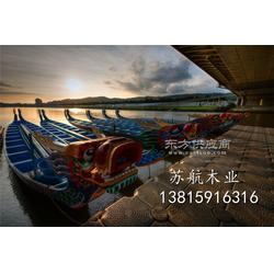 国际标准龙舟 22人木质比赛龙舟 标准比赛龙舟 端午赛龙舟专用 苏航制造图片