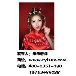 化妆学校_山西美容化妆学校_乐尚化妆美甲摄影(优质商家)图片