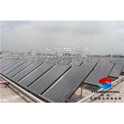 太阳能热水工程系统优天尚太阳能厂家图片