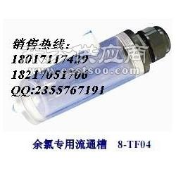 8-TF022流通槽图片