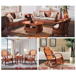 家具藤椅-海南藤椅家具-佛山振艺藤椅家具厂家(查看)图片