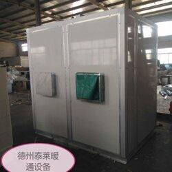 组¤合式空调机组ZK-30/35厂房心里是说不出新风机组图片