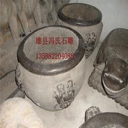 石盆石缸-石盆石缸石雕厂家定制-冯氏石雕(优质商家)图片