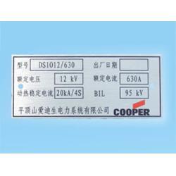 金属面板,金属面板供应,康立科技(优质商家)图片