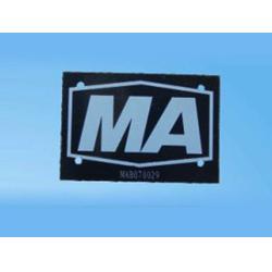 康立科技 钢质标牌定制-钢质标牌图片