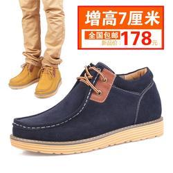 洛巴牛鞋业(图)、中山高帮鞋批发、高帮鞋图片