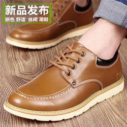 深圳高帮鞋批发_洛巴牛鞋业(在线咨询)_高帮鞋图片