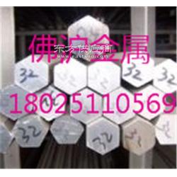 佛沪供应1214易车铁 环保易切削圆钢 六角铁棒图片