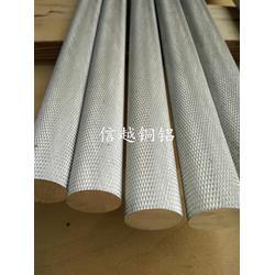 供应7075铝合金棒6063合金铝棒 六角铝棒  大口径铝棒图片