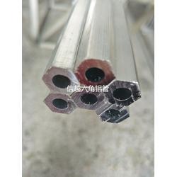 东莞佛沪六角铝棒 厂家直销 铝六角棒规格图片
