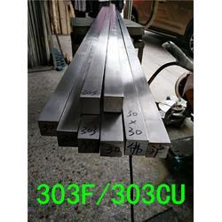 303不锈钢方棒,40*40方钢图片