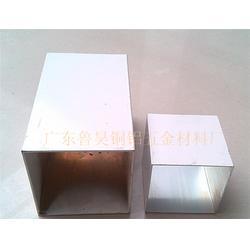 大厂供应6063氧化铝方管 矩形铝管 6061铝方图片
