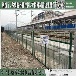 高铁隔离栅护栏 铁路两边铁网护栏多少钱一米图片