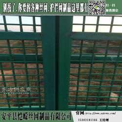 小区隔离栅 铁路防护加密网生产厂家图片