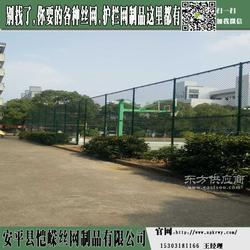 体育围栏网 篮球场围栏 篮球场围栏网安装图片