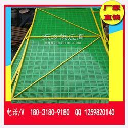 低碳钢爬架网片报价图片