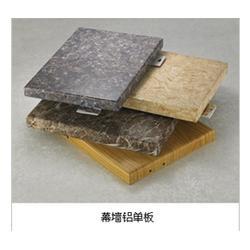 穿孔铝单板-铝单板-鑫创金属制品有限公司(查看)图片
