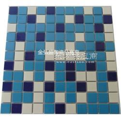 供应泳池马赛克拼图陶瓷图片