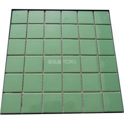 供应绿色陶瓷马赛克图片