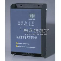 一级电源防雷箱监控防雷专用图片