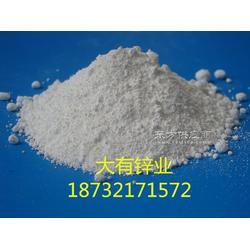 优质磷化液专用氧化锌图片