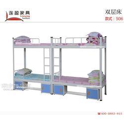 学生上下床 连盈家具 制造商 质量保障十年图片