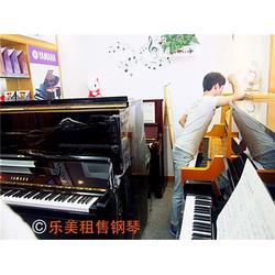 """宝安哪里可以租赁钢琴""""本信息长期有效"""""""