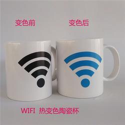 马贵陶瓷(多图),东莞新款变色马克水杯图片