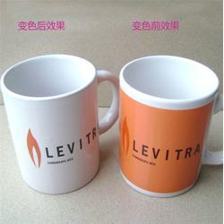 感温变色杯-马贵陶瓷(在线咨询)佛山变色杯图片