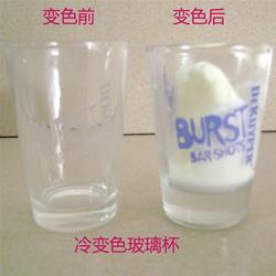 马贵陶瓷(图),500ML变色玻璃杯,玻璃杯图片