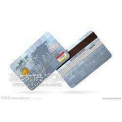 复合卡复合卡厂家复合卡制作厂家中卡通专业智能卡制作厂家图片