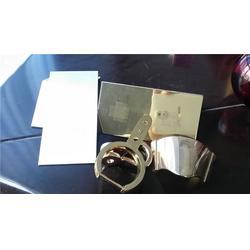 水性金属漆着色、浙江水性金属漆、天脉化学品牌(查看)图片