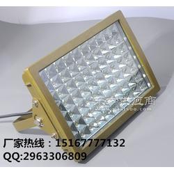 喷漆房led防爆泛光灯,120wled防爆路灯图片