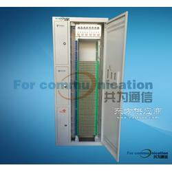 648芯共为供应三网合一光纤配线架图片