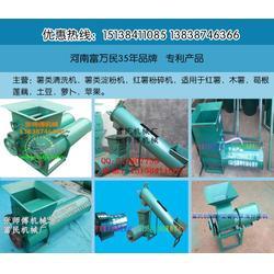 富万民红薯磨粉机一年保修|江苏红薯磨粉机|红薯磨粉机图片
