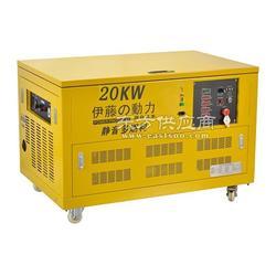 汽油发电机20KW图片