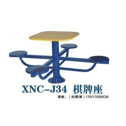 众强器材(图)、许昌公园健身器材、公园健身器材图片