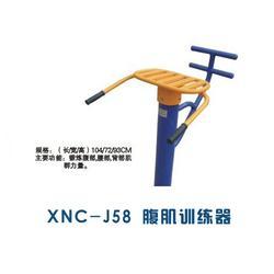 新乡室内健身器材生产厂家|健身器材(在线咨询)|室内健身器材图片