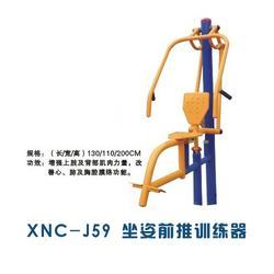 众强器材(图),河南老年户外健身器材,户外健身器材图片