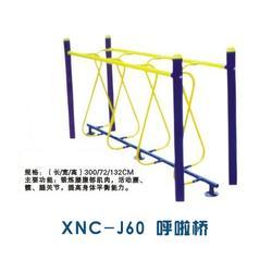 南阳广场小区健身器材_众强健身器材(在线咨询)_小区健身器材图片