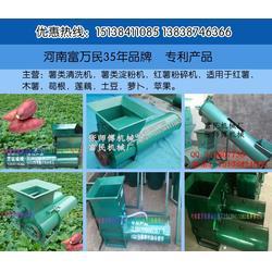 河南富萬民機械一年質保-河南紅薯磨粉機-紅薯磨粉機圖片