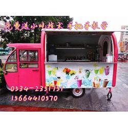 烧烤小吃车_小吃车_亿品香餐车(图)图片