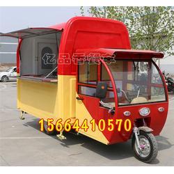 小吃车,小吃车,亿品香餐车图片