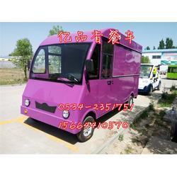 小吃车、亿品香餐车(在线咨询)、流动小吃车房车图片