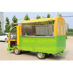 小吃车,小吃车,亿品香餐车(查看)图片